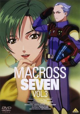 【DVD】TV マクロス7 VOL.3