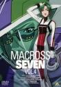 【DVD】TV マクロス7 VOL.4の画像