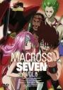 【DVD】TV マクロス7 VOL.6の画像