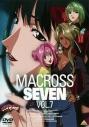 【DVD】TV マクロス7 VOL.7の画像