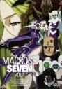 【DVD】TV マクロス7 VOL.8の画像