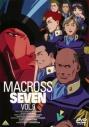 【DVD】TV マクロス7 VOL.9の画像