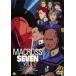 TV マクロス7 VOL.9