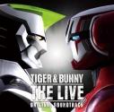 【サウンドトラック】舞台 TIGER & BUNNY THE LIVE オリジナルサウンドトラックの画像