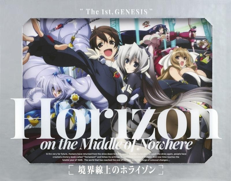 TV 境界線上のホライゾン Blu-ray BOX 特装限定版