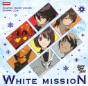 【ドラマCD】ドラマCD スカーレッドライダーゼクス 9 ホワイト・ミッションの画像