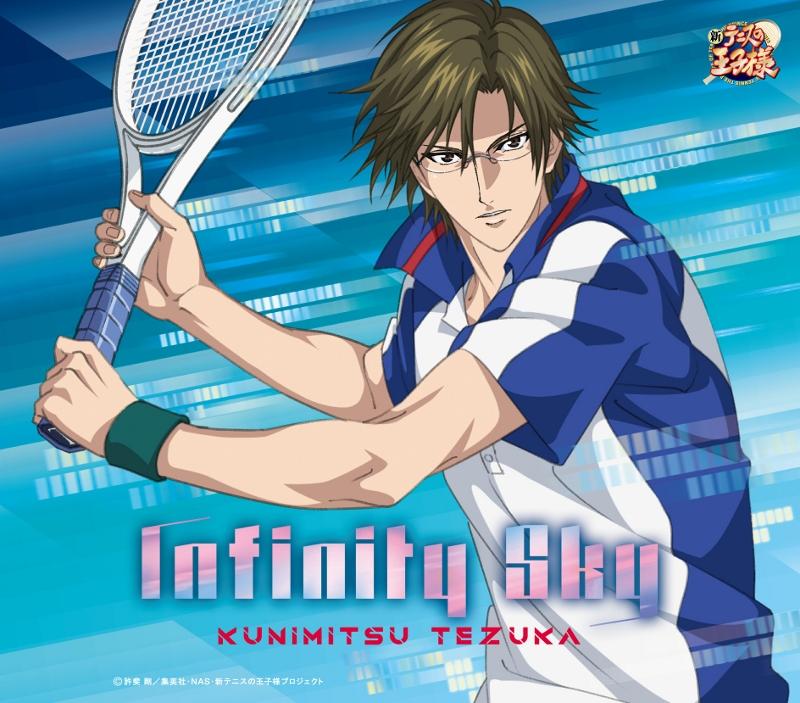 【キャラクターソング】新テニスの王子様 手塚国光/Infinity Sky
