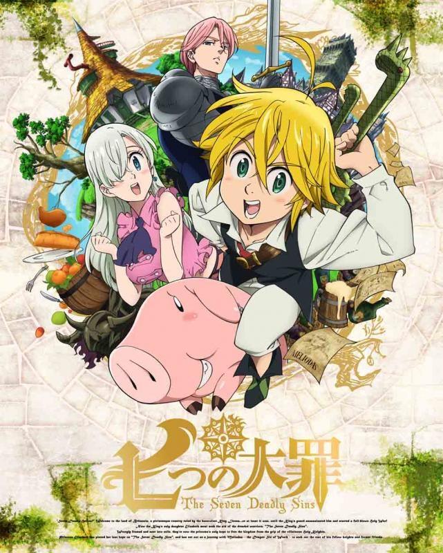 【Blu-ray】TV 七つの大罪 1 完全生産限定版