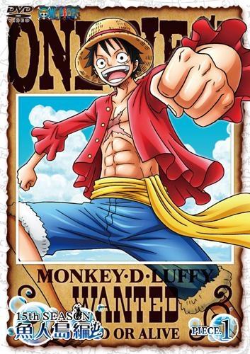 【DVD】TV ONE PIECE ワンピース 15thシーズン 魚人島編 piece.1