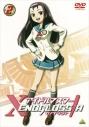 【DVD】TV アイドルマスター XENOGLOSSIA 2の画像