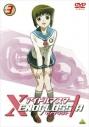 【DVD】TV アイドルマスター XENOGLOSSIA 3の画像