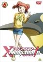 【DVD】TV アイドルマスター XENOGLOSSIA 6の画像