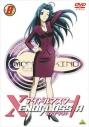 【DVD】TV アイドルマスター XENOGLOSSIA 8の画像
