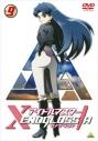 【DVD】TV アイドルマスター XENOGLOSSIA 9の画像