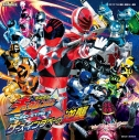 【アルバム】宇宙戦隊キュウレンジャー オリジナルアルバム サウンドスター3の画像