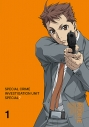 【Blu-ray】TV 警視庁 特務部 特殊凶悪犯対策室 第七課 -トクナナ- 第1巻の画像