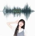 【アルバム】園崎未恵/wavesの画像