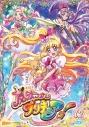 【DVD】TV 魔法つかいプリキュア! Vol.12の画像