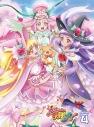 【Blu-ray】TV 魔法つかいプリキュア! Blu-ray Vol.4の画像