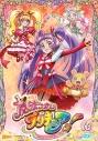 【DVD】TV 魔法つかいプリキュア! Vol.13の画像