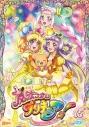 【DVD】TV 魔法つかいプリキュア! Vol.15の画像