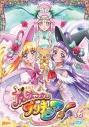【DVD】TV 魔法つかいプリキュア! Vol.16の画像