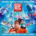 【サウンドトラック】映画 シュガー・ラッシュ:オンライン オリジナル・サウンドトラックの画像