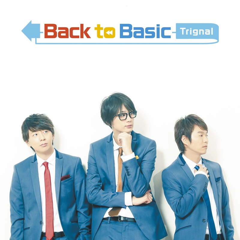 【アルバム】Trignal/Back to Basic 通常盤