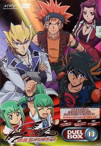 【DVD】TV 遊☆戯☆王5D's DVDシリーズ DUELBOX 13
