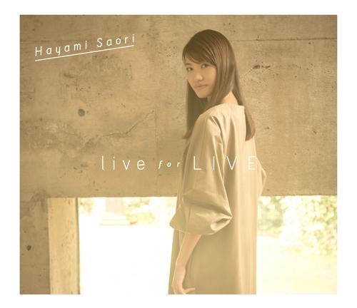 【アルバム】早見沙織/live for LIVE CD+Blu-ray盤