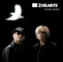 【主題歌】PS2 真・三國無双3 Empires イメージソング「EVER FREE」/2HEARTS 初回限定盤の画像