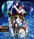 【Blu-ray】劇場版 アクセル・ワールド -インフィニット・バースト- 4K ULTRAHD&ブルーレイセットの画像
