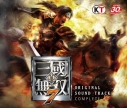 【サウンドトラック】PS3版 真・三國無双7 オリジナル・サウンドトラック コンプリートの画像