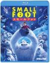 【ポイント還元(15%)】【Blu-ray】スモールフット ブルーレイ&DVDセットの画像