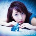 【主題歌】TV デジモンユニバース アプリモンスターズ ED「青い炎シンドローム」/飯田里穂 初回限定盤Aの画像