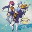 【アルバム】ゲーム 金色のコルダ オクターヴ テーマソング ~OCTAVE~奇跡の鐘を鳴らそう~&SONGS~の画像