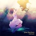 【アルバム】朝香智子/アニメ・ピアノ・フォレストの画像