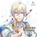 【ドラマCD】Bloody Endings 双子の王子編 (CV.茶介)の画像