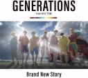 【主題歌】映画 きみと、波にのれたら 主題歌「Brand New Story」/GENERATIONS from EXILE TRIBE DVD付盤の画像