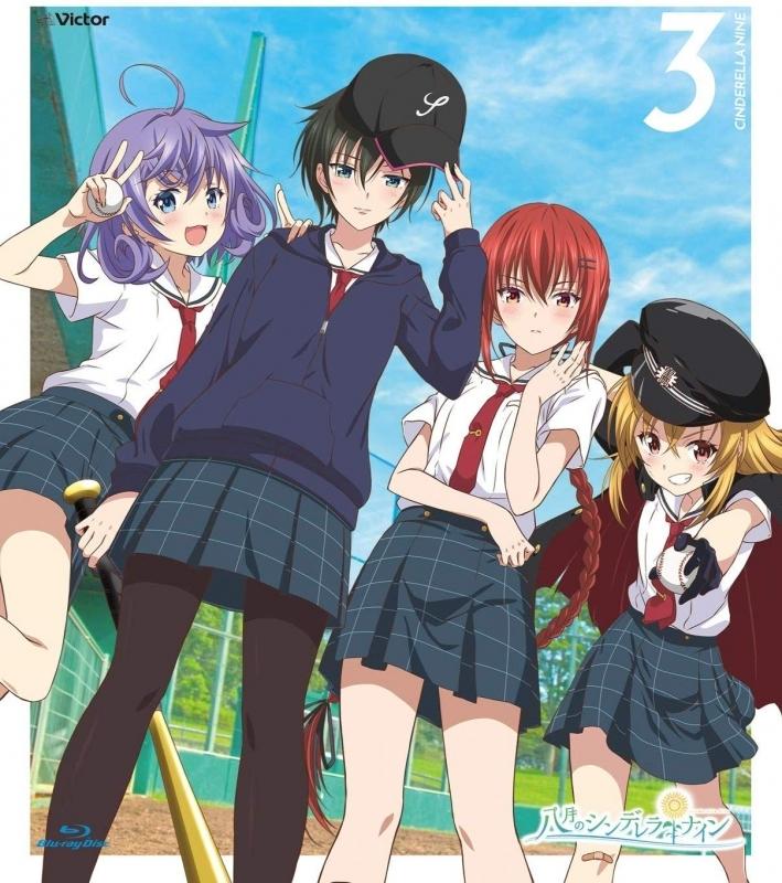 【Blu-ray】TV 八月のシンデレラナイン 第3巻