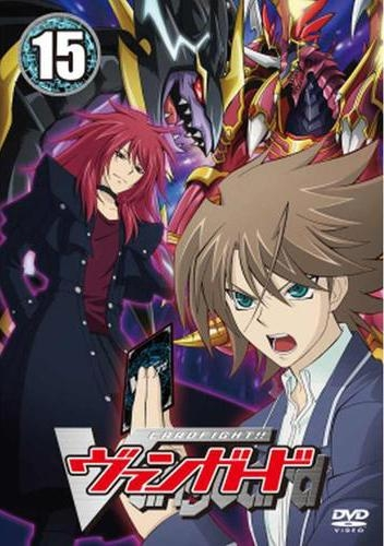 【DVD】TV カードファイト!! ヴァンガード 15