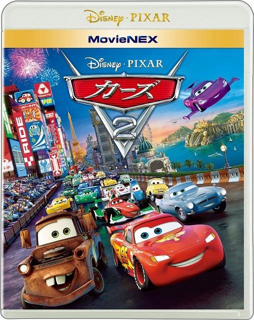 【Blu-ray】映画 カーズ2 MovieNEX