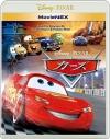 【Blu-ray】映画 カーズ MovieNEXの画像