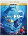 【Blu-ray】映画 ファインディング・ドリー MovieNEXの画像