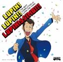 【アルバム】THE BEST COMPILATION of LUPIN THE THIRD LUPIN! LUPIN!! LUPINISSIMO!!! 通常盤の画像