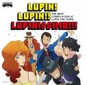 【アルバム】THE BEST COMPILATION of LUPIN THE THIRD LUPIN! LUPIN!! LUPINISSIMO!!! 限定盤の画像