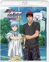 【Blu-ray】黒子のバスケ FAN DISC ~これから何度でも~の画像