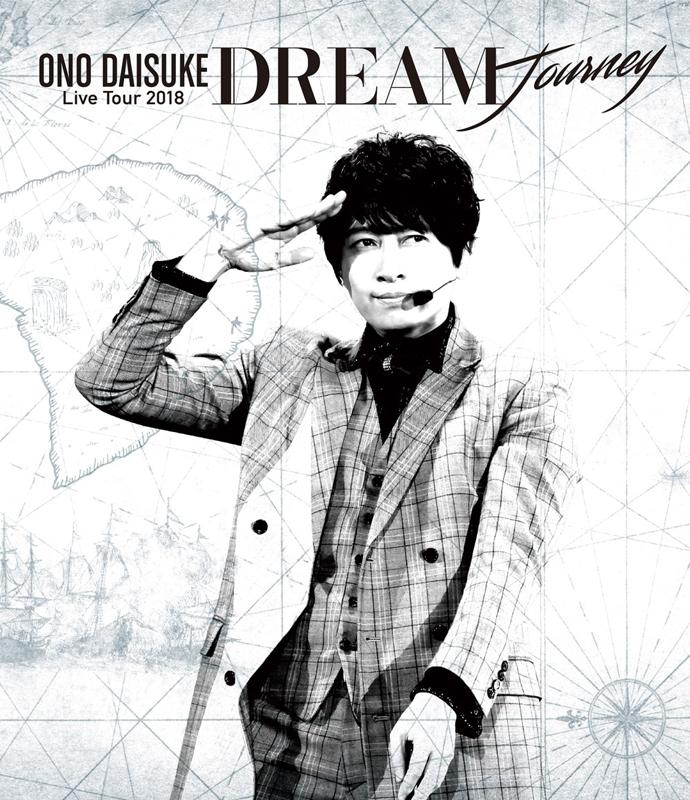 【Blu-ray】小野大輔/小野大輔 LIVE TOUR 2018 DREAM Journey