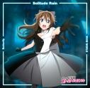 【主題歌】TV ラブライブ!虹ヶ咲学園スクールアイドル同好会 挿入歌シングル第三弾「Butterfly/Solitude Rain/VIVID WORLD」桜坂しずく盤の画像