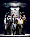 【Blu-ray】舞台 おそ松さん on STAGE F6 1st LIVEツアー Satisfactionの画像